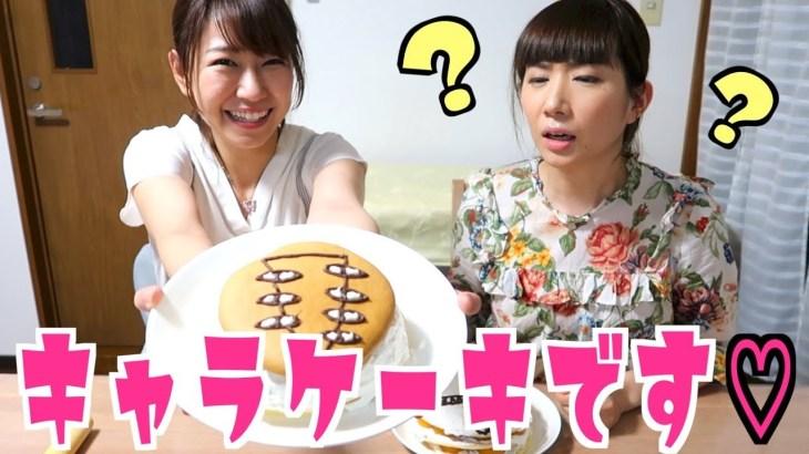 【エヴァ】可愛い可愛いキャラケーキ作ってみた!