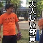【高校野球】オレ凄いアピールがハンパない新入部員w