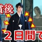 【羽生結弦】ユヅル着用の仙台平が凄いことに!究極?の2択に表彰台ギャラリー#yuzuru hanyu ~世界も賞賛!スポーツで感動!