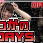 【毎日動画】朝から驚き声すみません!『five nights at freddy's』#4