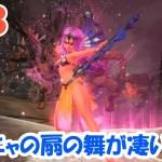 【DQH2実況】#13 マーニャの扇の舞が凄いw新たな三国登場!【ドラクエヒーローズ2】