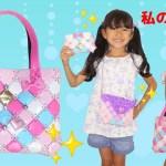 私にも出来ちゃった♡おしゃれでかわいいポーチとバッグが簡単手作り☆パチェリエ☆himawari-CH