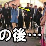 日本人すごい!「皇室の存在が羨ましい!」眞子内親王殿下がブラジルを魅了させた品性ある行動とは?歓喜の声が止まらない!【海外の反応】