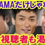 稲垣、草なぎ、香取のライブが凄いことに…!! 『ななにー』そのものが、「ライブツアー」に…!?