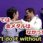 【羽生結弦】平昌五輪での感動シーンの肉声がオリンピック公式ツイッターで公開!「I can't do it without you.君なしでは金メダル獲得を成し遂げられなかった」#yuzuruhanyu