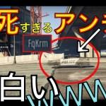 GTA5オンライン ★必死すぎるアンチが登場しますw面白い!★