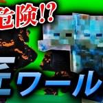 【日刊Minecraft】匠だらけ!?驚きの新ディメンション匠ワールドとは!最強の抜刀VS最凶の匠は誰か!?絶望的センス4人衆がカオス実況!#37【抜刀剣MOD&匠craft】