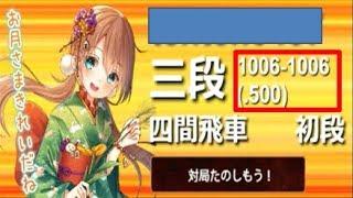 1006勝1006敗。すごい戦歴