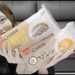 【韓国】はちみつ種ホッパン、感動卵ホッパン食べる。