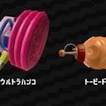 最新武器ウルトラハンコとトーピードが面白い【任天堂スイッチ】スプラトゥーン2実況【nintendoswitch】