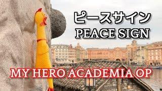 ピースサイン【びっくりチキンで演奏してみた】僕のヒーローアカデミアOP / My Hero Academia OP – Peace Sign | Chicken Cover