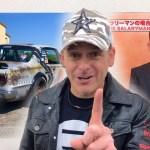 トップ10ベストシーン 他では見れない日本語 英語 面白い バイリンガルチャンネル スティーブ的視点 Steve's POV Top 10 Rewind !  Cars Culture Comedy