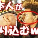 【海外の反応】黒人が衝撃!!すごい!!日本人が黒人のタブーをバッサリ!!「ここまで言うか!!」世界中から驚愕の反応が!!