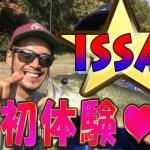 【デビュー作】ISSAのバス釣りデビューを完全サポート‼︎  感動のクライマックスが…
