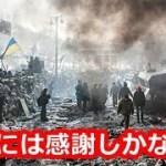 海外 感動「日本は兄弟のような国だ…」心がズタズタになったイラクの人々を救った日本人…そして親日国へ【海外が感動する日本の力】海外の反応