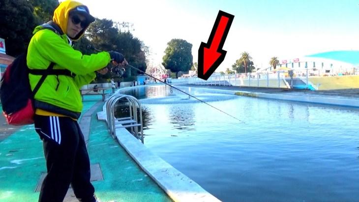 公園のプールでハプニング!釣竿であんなことやってみた!
