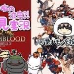 【FF14】紅蓮編 初見プレイ 可愛いものを探す旅?!【女性実況】