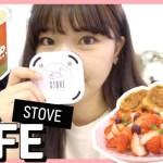 【だひのたび 🇰🇷 대구】 大邱カフェ 「STOVE」 デザートがめっちゃかわいい! #128