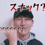 韓国人の僕が驚きまくった日本語ベスト7!意味わからんけどまず新鮮!