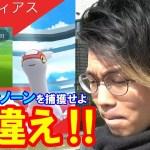 【ポケモンGO】ソフトバンクイベント&ラティアス復刻!色違え!ラティアス!【感動】