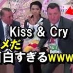 """羽生結弦にハプニング!愛弟子を称えるブライアン・オーサー・コーチ…キスクラでの""""ある行動""""に笑が止まらない#hanyuyuzuru#figureskating"""
