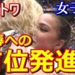 【世界選手権2019】シーズンベスト連発の女子SP!ザギトワが金メダリストの貫禄を見せつける~世界も賞賛!スポーツで感動!