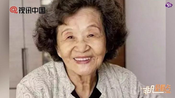 【今天】她的《梁祝》感動世人 中國第一代鋼琴家巫漪麗逝世