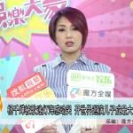 2019-04-15 楊千嬅被歌迷燈海感動哭 開世界巡演兒子成最大受害者