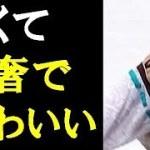 【羽生結弦】羽生結弦の手ってほんとに可愛いよね!手タレになれるよ!「たおやかという言葉が自然に思い浮かんだ」#yuzuruhanyu