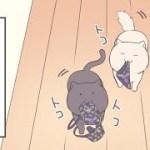 おもてなしの心【面白い5ch・Twitterコピペ女子漫画】#95