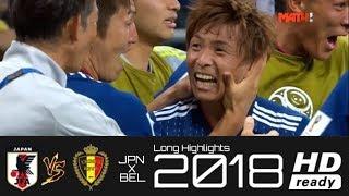 【ロシアでの感動再び#4】日本代表vsベルギー代表 歓喜と涙のラウンド16 決勝T ロストフの14秒 日本語実況