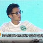 2019-04-16 謝霆鋒感動謝賢拿金像獎終身成就獎 預告明年拍《特警新人類3》