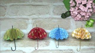 (折り紙・画用紙)可愛い!傘の作り方【DIY】(Origami, drawing paper) Cute! How to make an umbrella