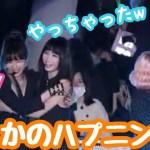TWICE/ミナとモモのまさかのハプニングが可愛すぎた!!!!!!