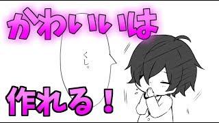 【解説】かわいい「くしゃみ」がすぐ出来るってマジ!?