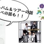 【かわいいじぐたん】カフェ巡りが趣味の神宮寺♡ 「キンプリ ラジオ」