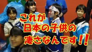 海外の反応 衝撃!!感動!!世界最古のサッカー選手権でチリ戦大敗後に日本の子供達が取ったまさかの行動!!に外国人が賞賛した訳とは?