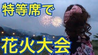 感動のクライマックス!相模原花火大会2019