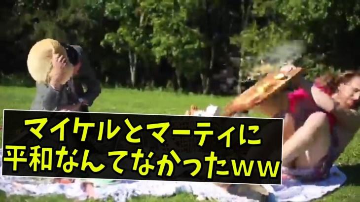 【ピクニック】びっくりするぐらい方向性が意味不明な動画ww【日本語字幕付き】
