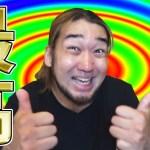 HIKAKINさんの動画って本当に面白いよね!