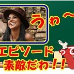 海外の反応 衝撃!!感動!!日本で夢を叶えたイギリス生まれの黒人女性のまさかのエピソード!!に世界の外国人が絶賛!!