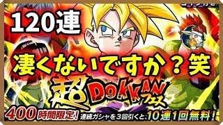 【ドッカンバトル #2337】すごい引き!!すごい引きだ!!【超ドッカンフェス#3 Dokkan Battle】