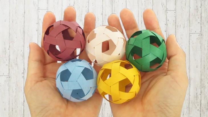 紙を編んで作る丸くて可愛いボール – DIY Paper Ball – Paper Weaving