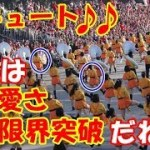 海外の反応 感動!!日本の高校生マーチングバンドが米ディズニーで驚愕のまさかの完璧パフォーマンスの決定的瞬間!!にアメリカ人が感動して涙した訳とは?