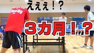 【卓球歴3カ月】驚きのサレジオ中学生軍団たちが現れる?VSぐっちぃ【卓球知恵袋】 Table Tennis