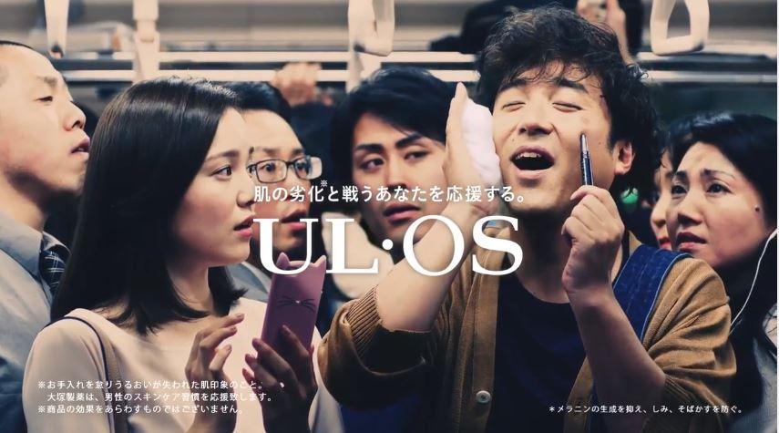 https//www.otsuka.co.jp/adv/ulo/index.html