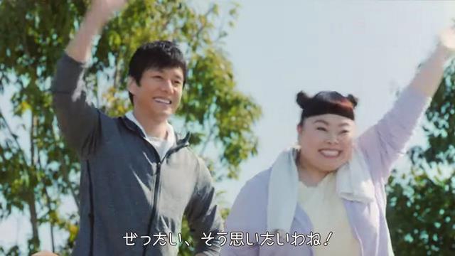 西島秀俊 渡辺直美 が出演する アフラック のCM 「保険の入り方を、変えよう。アフラック式ウォーキング」篇