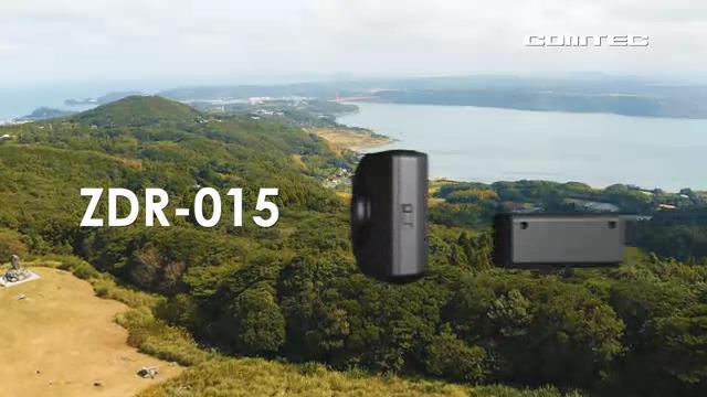 コムテック ドライブレコーダー のCM  「ZDR-015」篇「HDR360G」篇「HDR-352GHP」篇