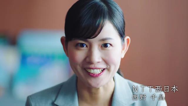 NTT西日本 企業CM 「幸せと成長」篇。