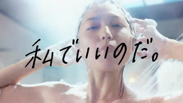 川口春奈 が出演する クラシエ いち髪 のCM 「歌シャン」篇。曲 COMPLEX 「BE MY BABY」